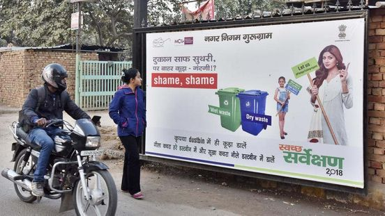 https://in.avalanches.com/delhi_strongpeople_of_gurugram_lead_in_giving_cleaning_survey_feedbackst27850_03_02_2020