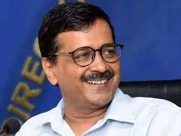 https://in.avalanches.com/delhi__cm_kejriwal_called_a_meeting_to_discuss35028_08_03_2020
