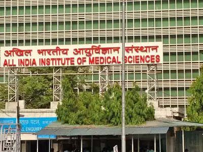 https://in.avalanches.com/delhi_aiims_prepared_corona_backup_plan_for_hospitals_of_the_country38961_26_03_2020
