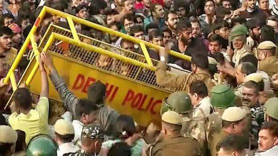 https://in.avalanches.com/delhi_jnu_11789_14_11_2019