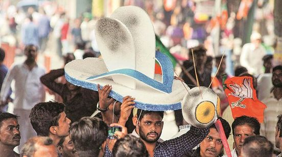https://in.avalanches.com/kolkata_bjp_holds_protest_against_the_lack_of_civic_amenities_in_howrah14329_27_11_2019