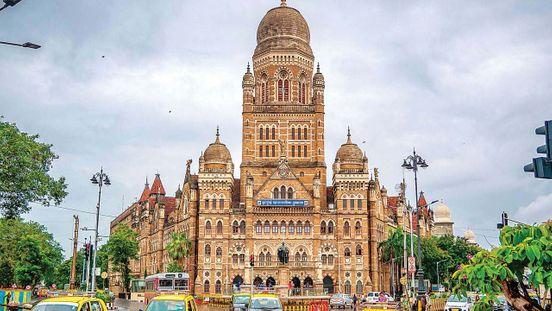 https://in.avalanches.com/mumbai_31755_22_02_2020