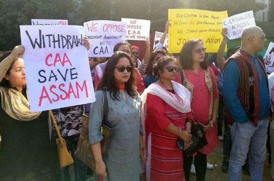 https://in.avalanches.com/mumbai_assamese_demonstrated_at_azad_maidan17644_14_12_2019