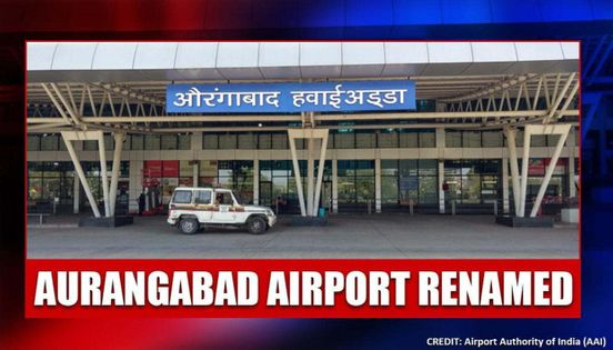 https://in.avalanches.com/mumbai_aurangabad_airport_renamed_as_chhatrapati_sambhaji_maharaj_airport34446_05_03_2020