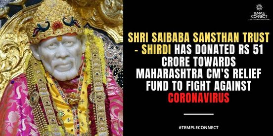 https://in.avalanches.com/mumbai_shirdi_sai_trust_donated_51_crore_rupees_to_cm_relief_fund_to_fight_ag39280_28_03_2020