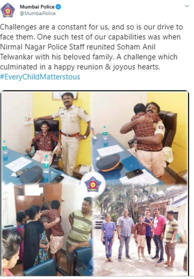 https://in.avalanches.com/mumbai_a_missing_boy_was_found_in_less_than_60_minutes_with_the_help_of_the_mumbai_police12641_18_11_2019