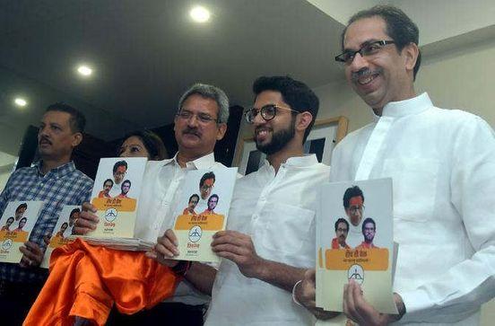 https://in.avalanches.com/mumbai_maharashtra_assembly_elections_shiv_sena_guarantees_suppers_at_rs_10_decrease_in_power_duty_5682_12_10_2019