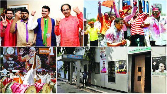 https://in.avalanches.com/mumbai_future_chief_minister_aditya_thackeray_7661_25_10_2019