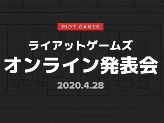 https://avalanches.com/world_news/jp/asciijp/ascii_lort176627_28_04_2020