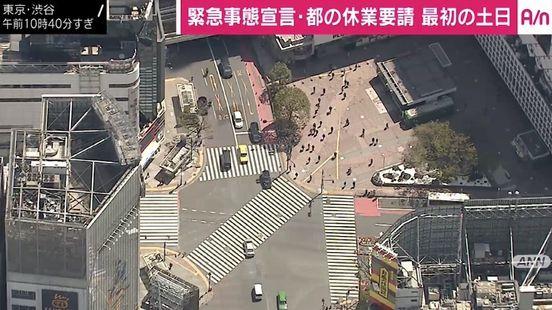 https://avalanches.com/world_news/jp/abematv/abema__abem73996_11_04_2020