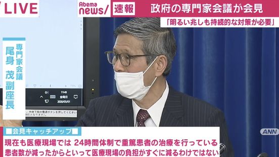 https://avalanches.com/world_news/jp/abematv/abema__abe192946_02_05_2020