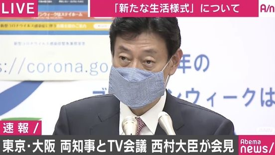https://avalanches.com/world_news/jp/abematv/abema_34_4200653_03_05_2020