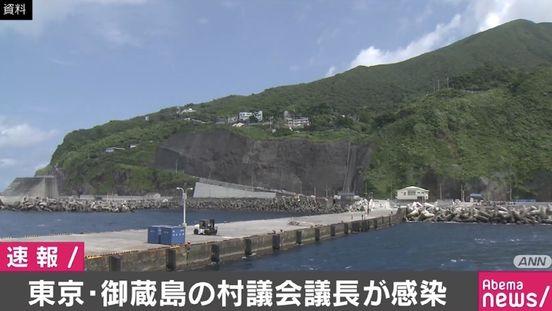 https://avalanches.com/world_news/jp/abematv/abema__abe220300_09_05_2020