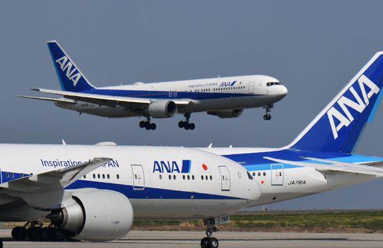 https://avalanches.com/world_news/jp/aviationwirejp/aviat_ana2216206_08_05_2020