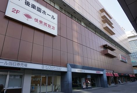 https://avalanches.com/world_news/jp/boxingnewsjp/boxin__2_138776_23_04_2020