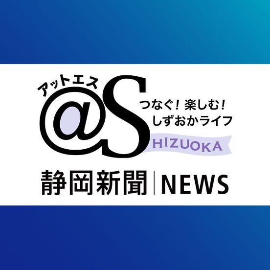 https://avalanches.com/world_news/jp/atscom/atsco__s_b191919_02_05_2020