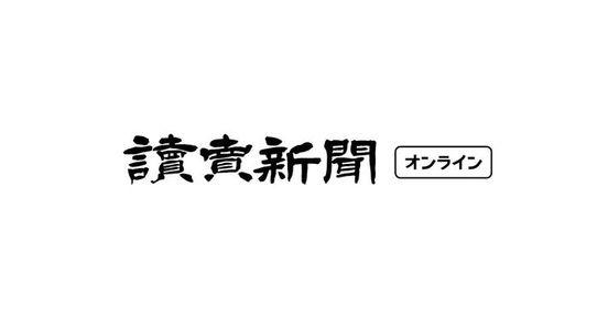 https://avalanches.com/world_news/jp/jp_34072/___1370416_26_02_2021