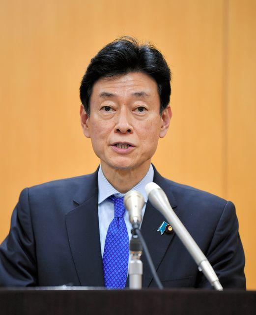 https://avalanches.com/world_news/jp/asahicom/asahi__154149_25_04_2020