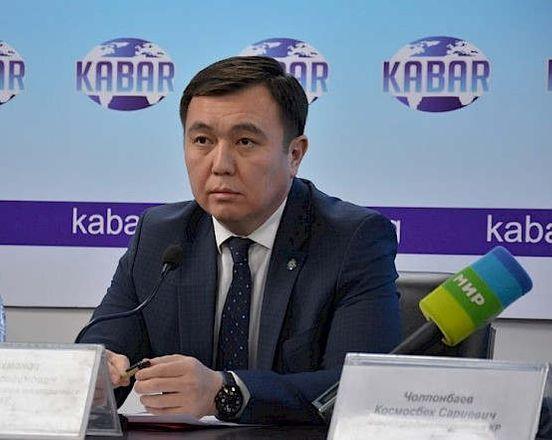 https://kg.avalanches.com/bishkek_krhzstan_pryostanavlyvaet_vdachu_vyz_hrazhdanam_kytaia31924_23_02_2020