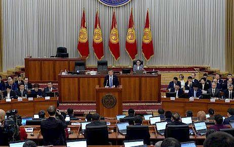 https://kg.avalanches.com/bishkek_prezydent_krhzstana_vstupaet_v_parlamente31922_23_02_2020