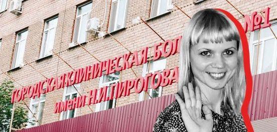 https://ru.avalanches.com/samara_delo_o_smerty_mam_troiniashek_v_bolnytse_peresmotriat314569_22_05_2020