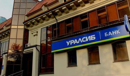 https://ru.avalanches.com/yekaterinburg_na_kakuiu_podderzhku_mohut_rasschytvat_klyent_bankov182751_30_04_2020