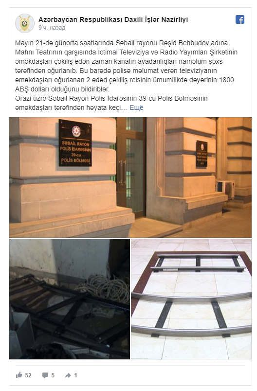 https://az.avalanches.com/baku_vo_vremia_semok_u_televyzyonshchykov_muzhchyna_ukral_oborudovanye_y_sdal_v_315933_22_05_2020