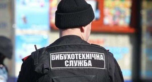 https://ua.avalanches.com/kyiv_na_kyivshchyni_v_vasylkivtsi_mistsevyi_zhytel_pozhartuvav_stosovno_zaminuva271707_15_05_2020