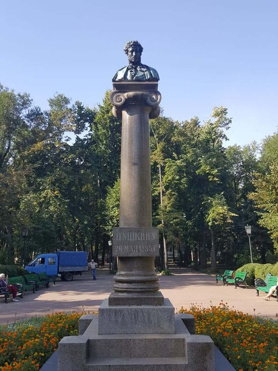 https://md.avalanches.com/chisinau_monument_al_lui_a_s_pukin1077_12_09_2019