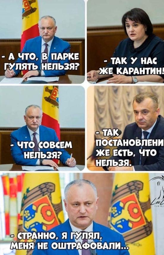 https://md.avalanches.com/chisinau_289558_18_05_2020