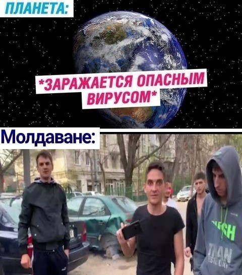 https://md.avalanches.com/chisinau_298803_20_05_2020