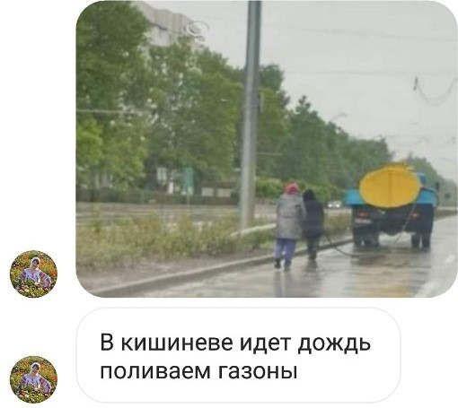https://md.avalanches.com/chisinau_typychnaia_moldova306912_21_05_2020