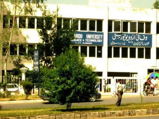 https://pk.avalanches.com/karachi_36_students_held_for_attacking_fuuast_vc6384_17_10_2019