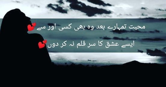 https://pk.avalanches.com/karachi_192211_02_05_2020