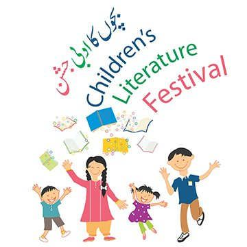 https://pk.avalanches.com/islamabad_62nd_childrens_literature_festival_kicks_off_in_islamabad7439_23_10_2019