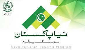 https://pk.avalanches.com/lahore_balloting_for_naya_pakistan_housing_project_held_in_lodhran6007_14_10_2019