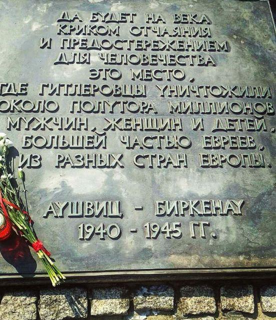 Pomnik zmarłych w obozie śmierci, Polska