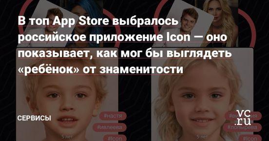 https://avalanches.com/world_news/ru/11792/vcru_v_to125494_20_04_2020