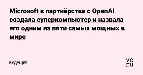 https://avalanches.com/world_news/ru/11792/vcru__micr295852_19_05_2020