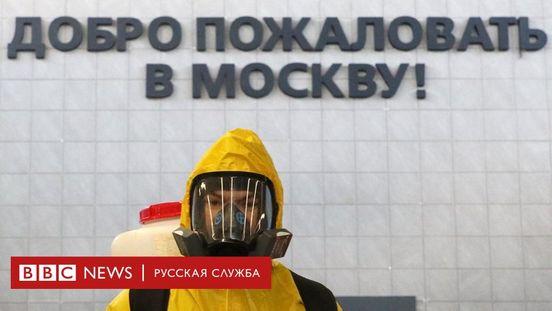 https://avalanches.com/world_news/ru/bbccom/bbcco_zaid295249_19_05_2020