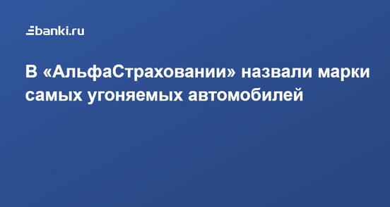 https://avalanches.com/world_news/ru/bankiru/banki_v_alf83277_13_04_2020