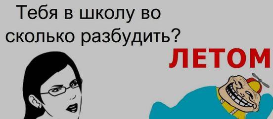 https://ru.avalanches.com/yekaterinburg_302231_20_05_2020