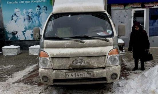 https://ru.avalanches.com/yekaterinburg_razborky_s_nahlm_taksystom_yzza_pomoiky32558_26_02_2020
