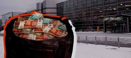 https://ru.avalanches.com/yekaterinburg_u_kompanyy_kyrhyzov_ukraly_denhy13295_22_11_2019