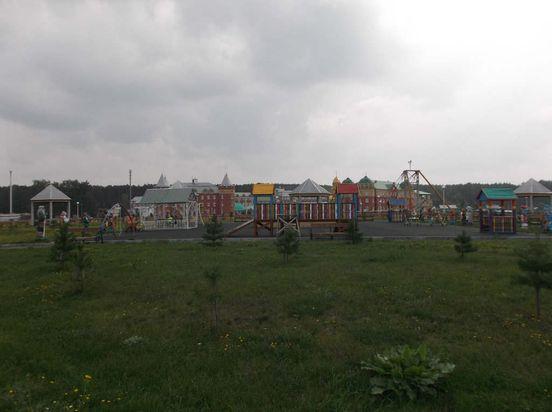 https://ru.avalanches.com/yekaterinburg_31234_19_02_2020