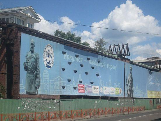 https://ru.avalanches.com/irkutsk_yrkutsk_krasyvi_horod_na_transsybyrskoi_mahystraly973_06_09_2019