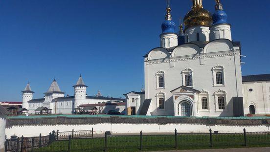 https://ru.avalanches.com/tobolsk_tobolskyi_kreml_edynstvenni_v_svoem_rode_v_sybyry40632_01_04_2020