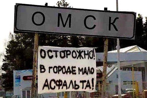 https://ru.avalanches.com/omsk_294743_19_05_2020