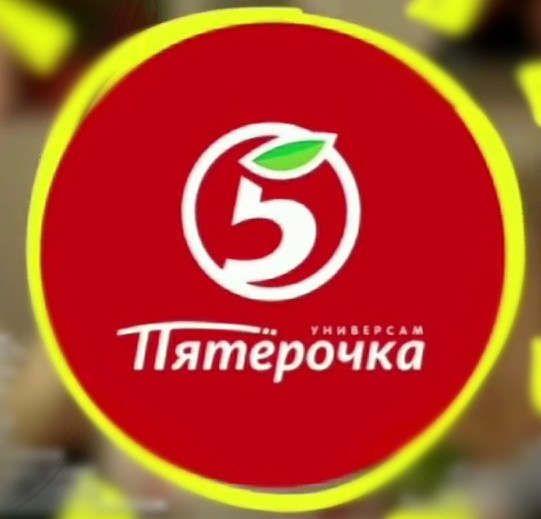 https://ru.avalanches.com/omsk_v_omske_set_mahazynov_piaterochka_krupnaia_set_produktovkh_mahazynov40124_30_03_2020