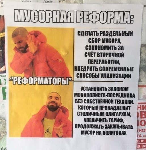https://ru.avalanches.com/novosibirsk_306914_21_05_2020
